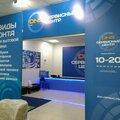 Сервисный центр DNS, Ремонт мобильных телефонов и планшетов в Центральном районе