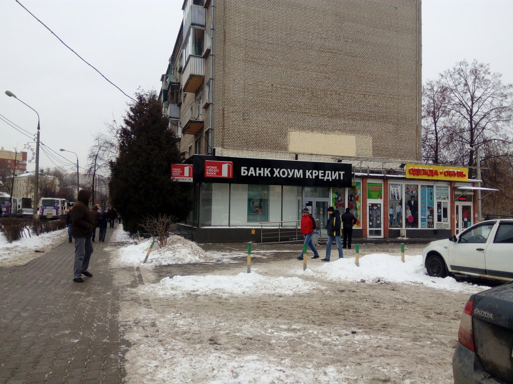 кредитный калькулятор восточный экспресс банк рассчитать кредит белгород