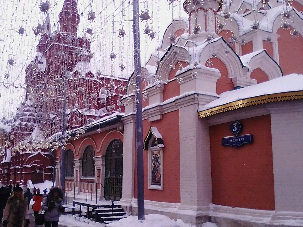 музей — Государственный исторический музей, Артиллерийский двор — Москва, фото №4