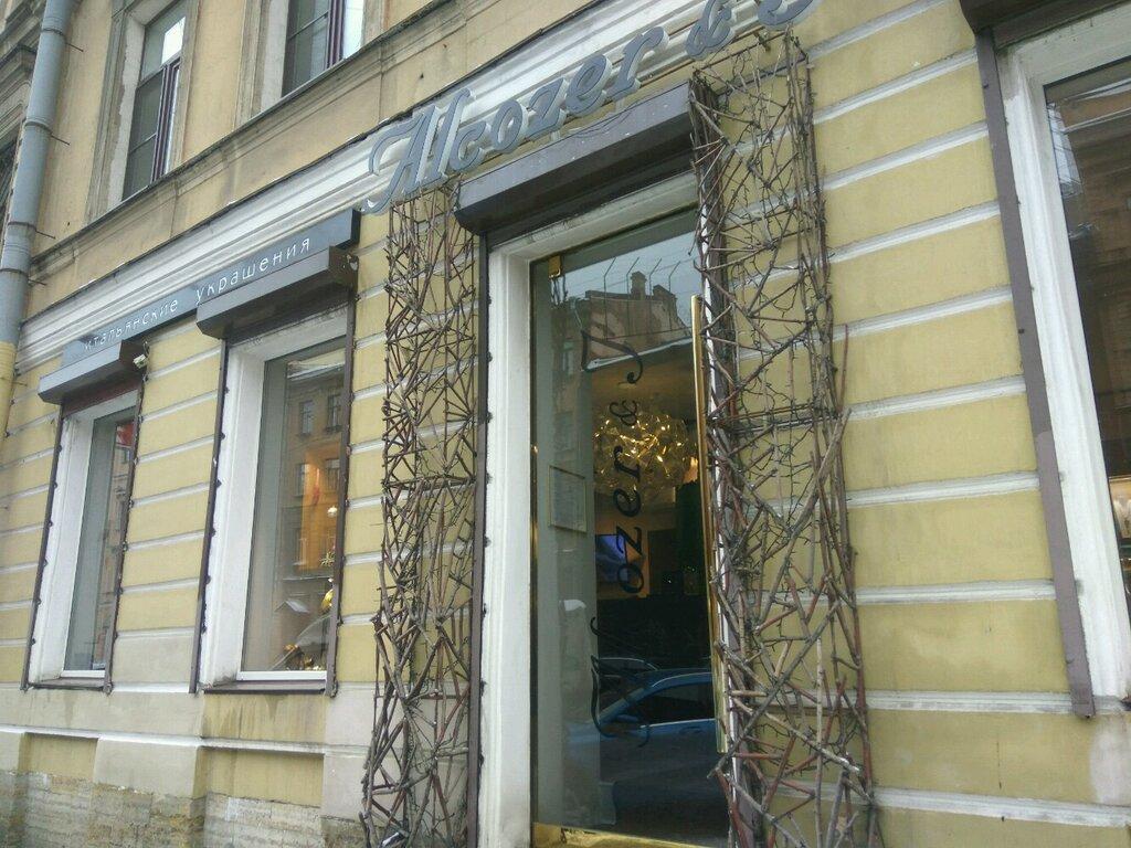 bijouteries — Alcozer & J — Saint Petersburg, фото №10