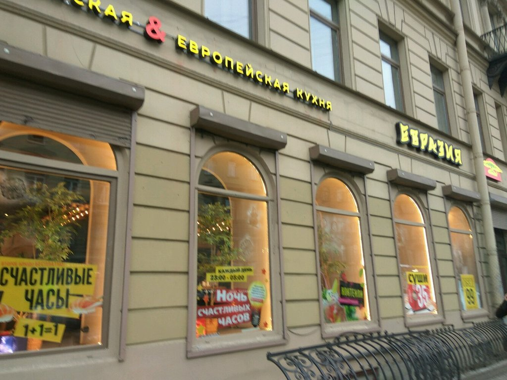 Адреса ресторан евразия с фото санкт петербург