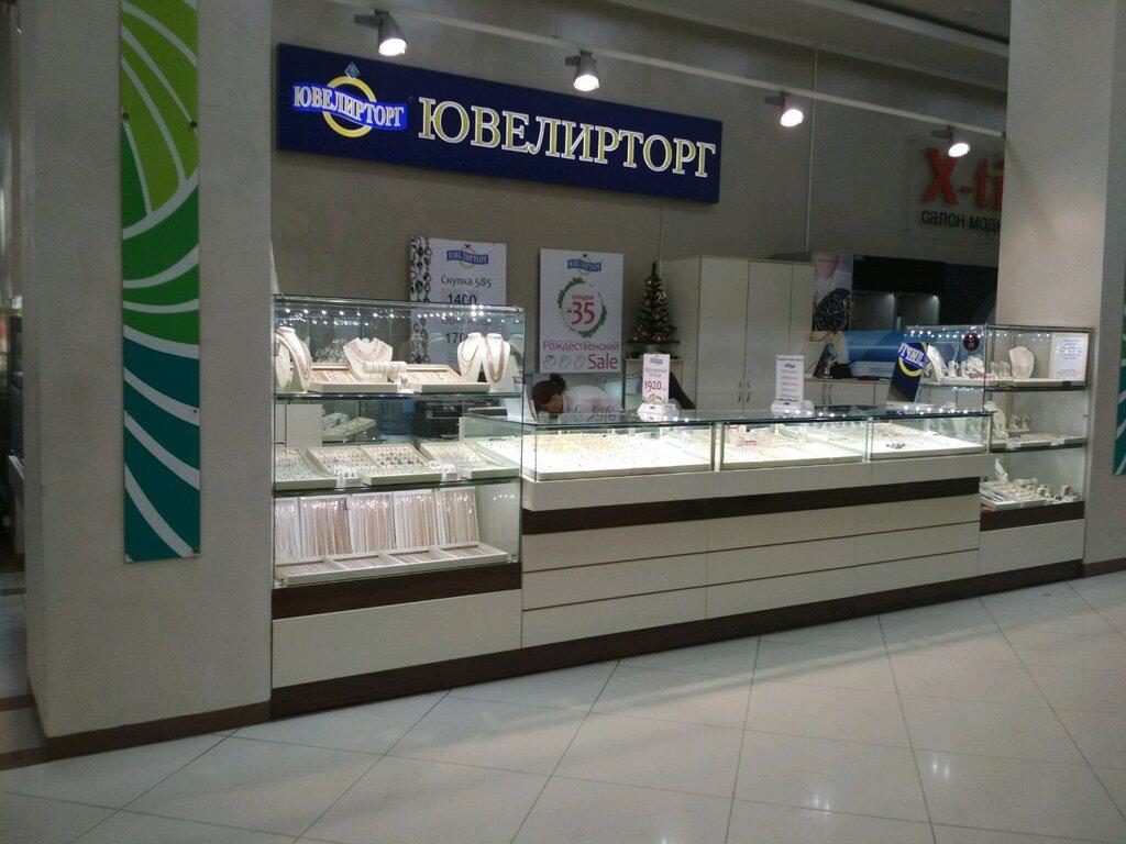 Ювелирторг Интернет Магазин Омск