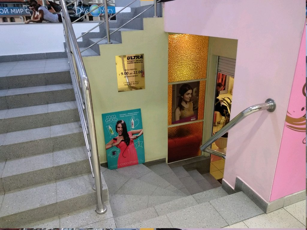 Ultra Beauty Salon Ryazan Reviews And Photos Yandex Maps