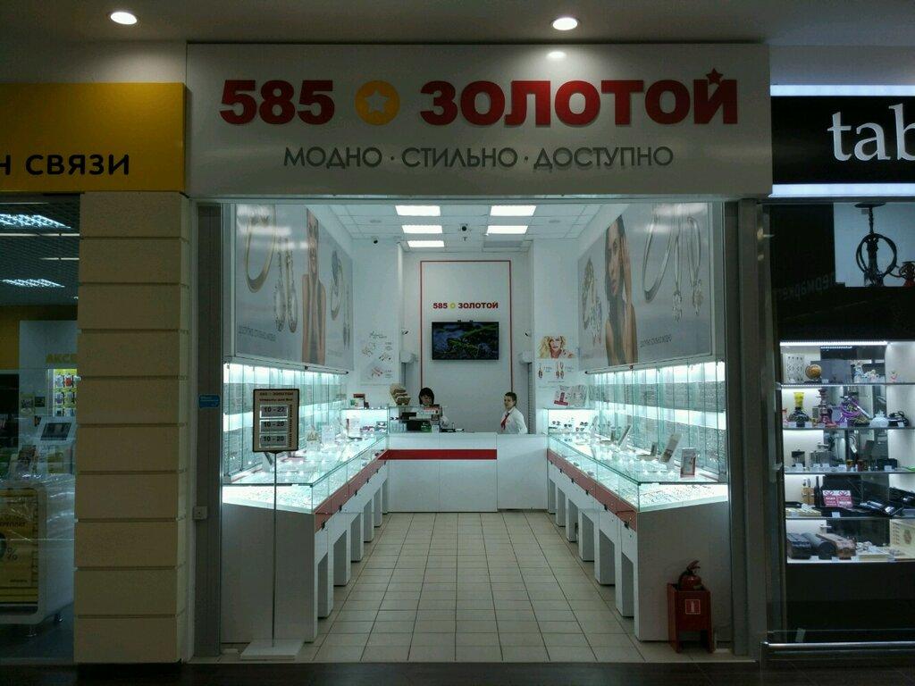 Золотой ломбард магазин москва формула х москва автосалон сайт
