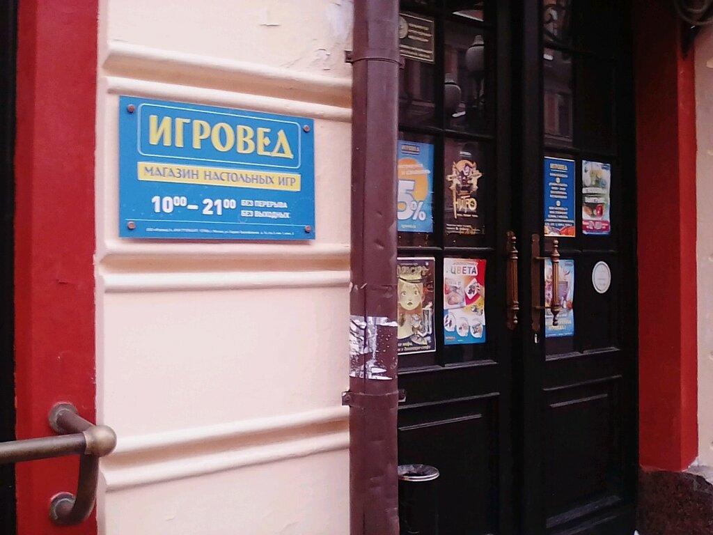 культурный центр — Национальный культурный центр Украины — Москва, фото №2