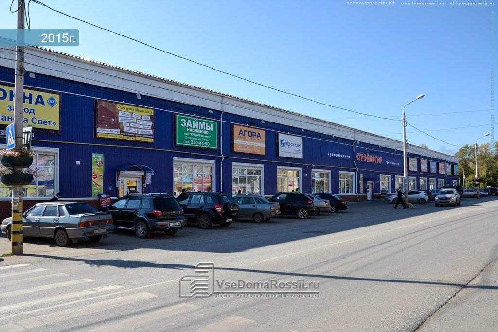 торговый центр — Строймастер — Пермь, фото №2