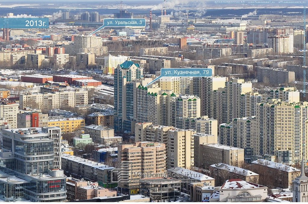 Екатеринбург вид из бажовского фото путешественники