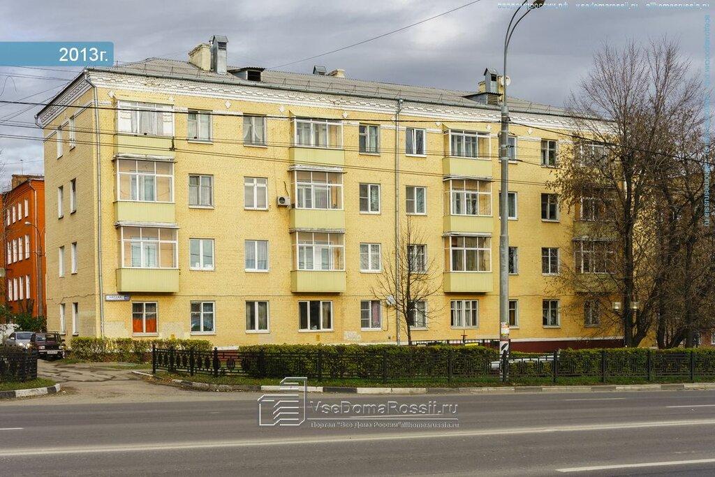 агентство недвижимости — Квартира Вашей мечты + — Подольск, фото №1