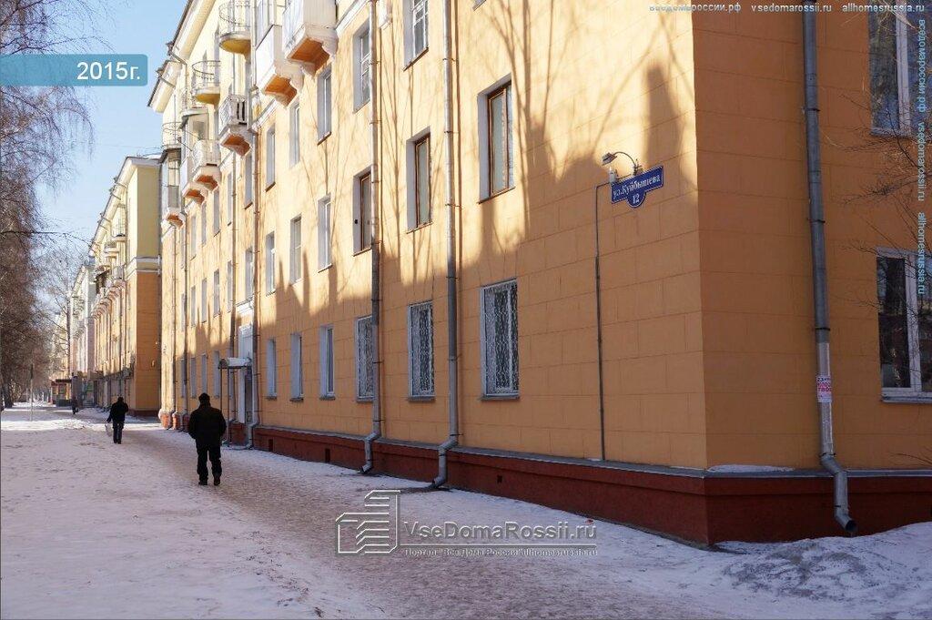 суд куйбышевского района