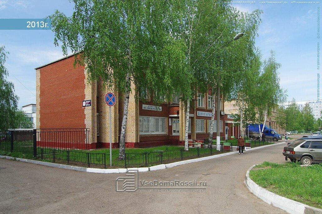 адвокаты — Адвокатский кабинет Валиев А. Р. — Нижнекамск, фото №1