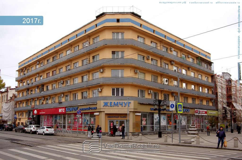 магазин парфюмерии и косметики — YVES ROCHER FRANCE — Самара, фото №2