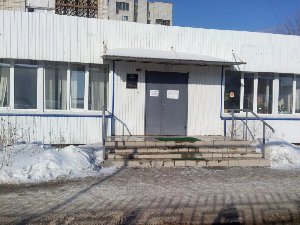 Осп по ленинскому району г ульяновска