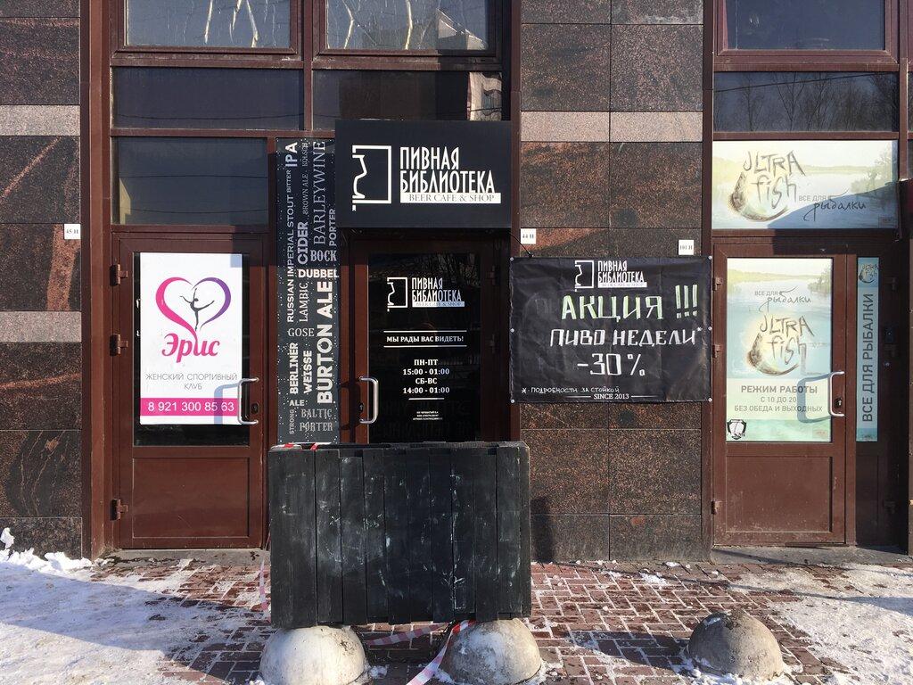 pub, bar — Pivnaya biblioteka — Saint Petersburg, фото №6