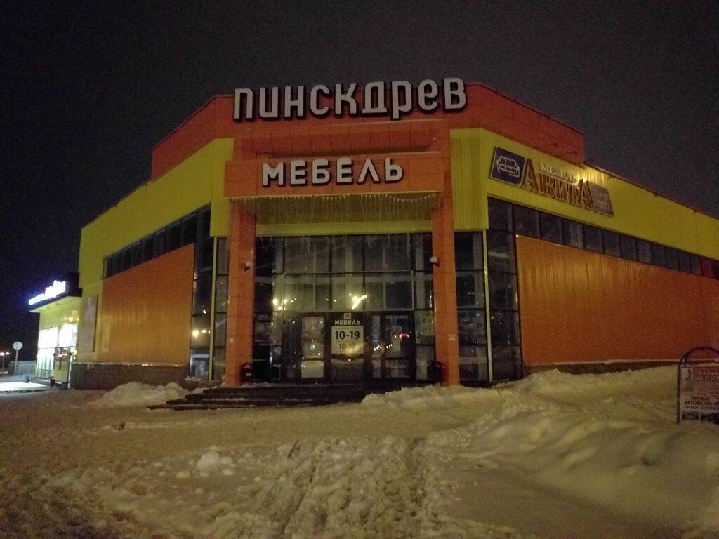 магазин мебели — Пинскдрев — Витебск, фото №1