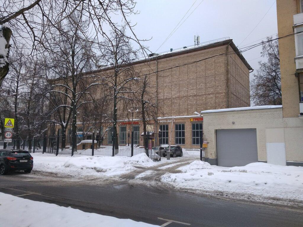 Хавская улица москва ломбард автосалон рольф на ярославке москва авто с пробегом