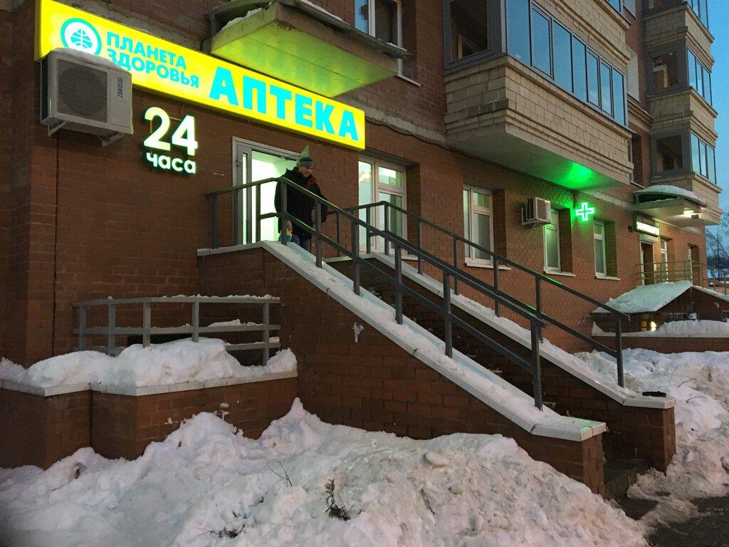 аптека — Планета здоровья — Красногорск, фото №1