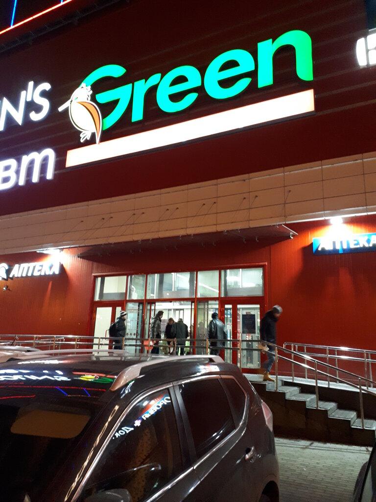 супермаркет — Green — Минск, фото №2