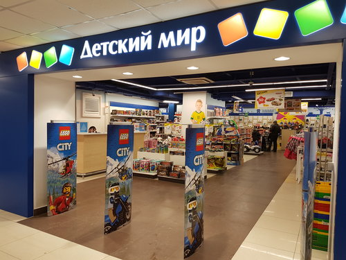 Детский мир - детский магазин, Домодедово — отзывы и фото — Яндекс.Карты … ce44b015032