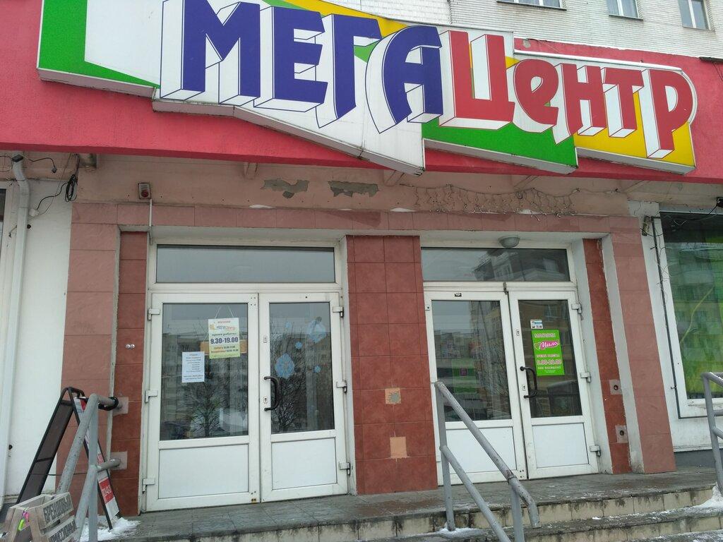 спортивный магазин — Мегаценттр — Брест, фото №1