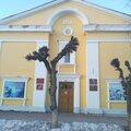 Централизованная бухгалтерия учреждений культуры и архивов, Услуги бухгалтера в Кирсановском районе