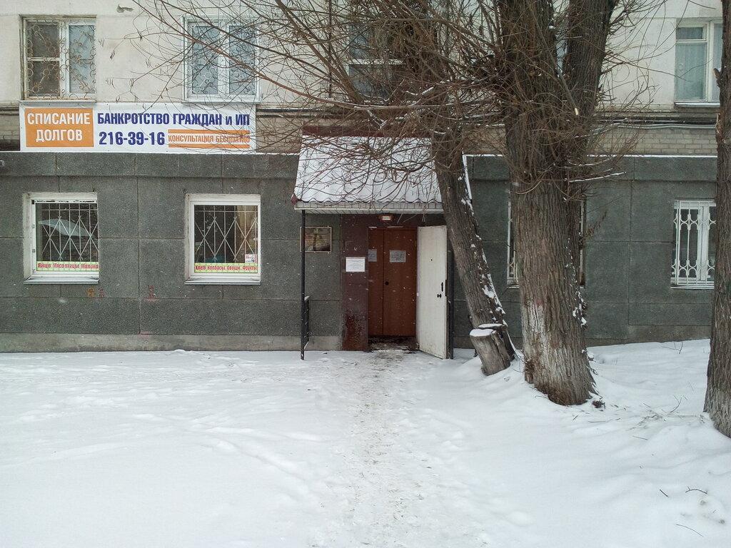 Как приобрести лицензию на отстрел кабана в бузулукском районе оренбургской обл