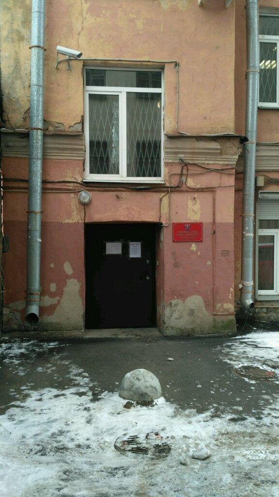 Бердск мировой суд