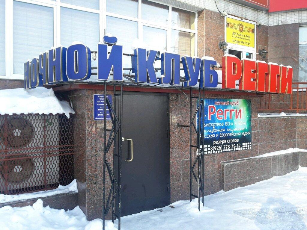 Ночной клуб пролетарский свингер клубы в москве отзывы