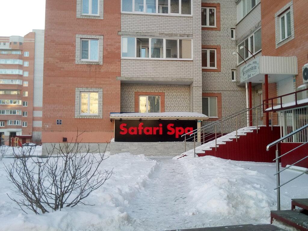Тюмень сафари мужской клуб групповой секс клуб москвы