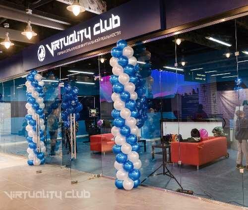 интернет-магазин — Virtuality Club — Москва, фото №1