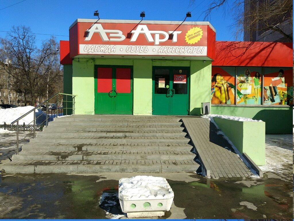Alpari бездепозитные бонусы форекс