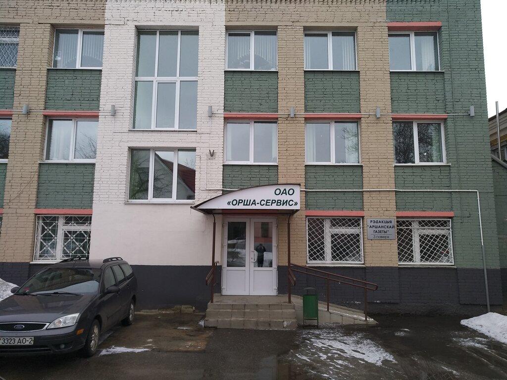 магазин продуктов — Орша-сервис, офис — Орша, фото №1