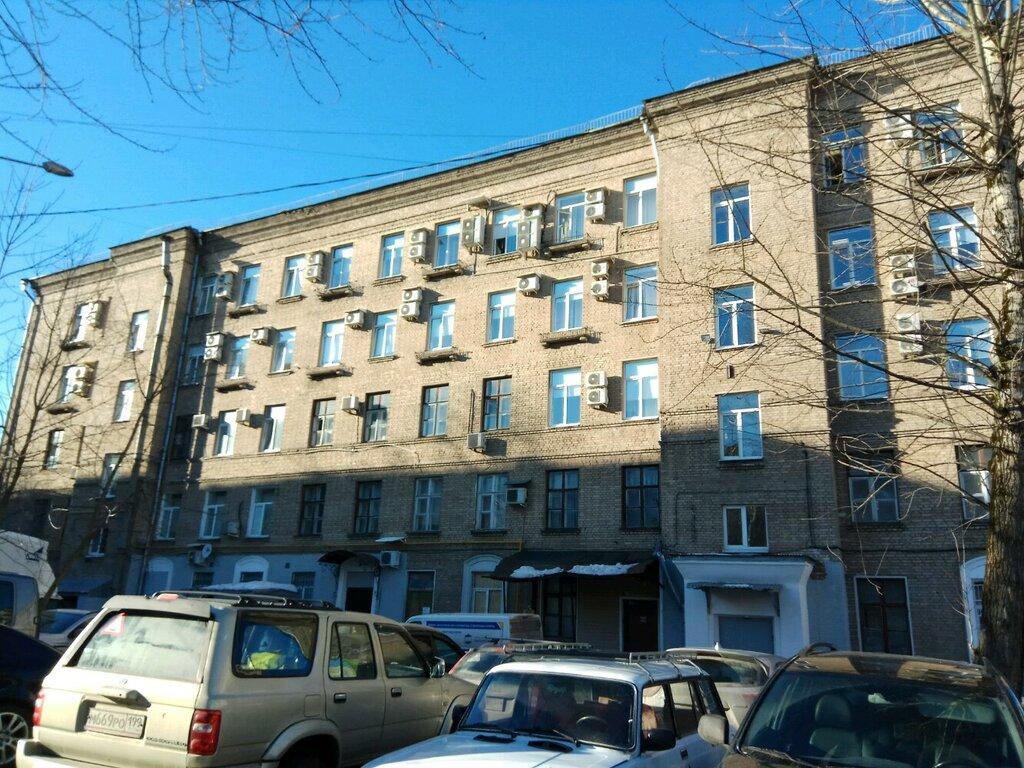 IT-компания — Бифит — Москва, фото №2