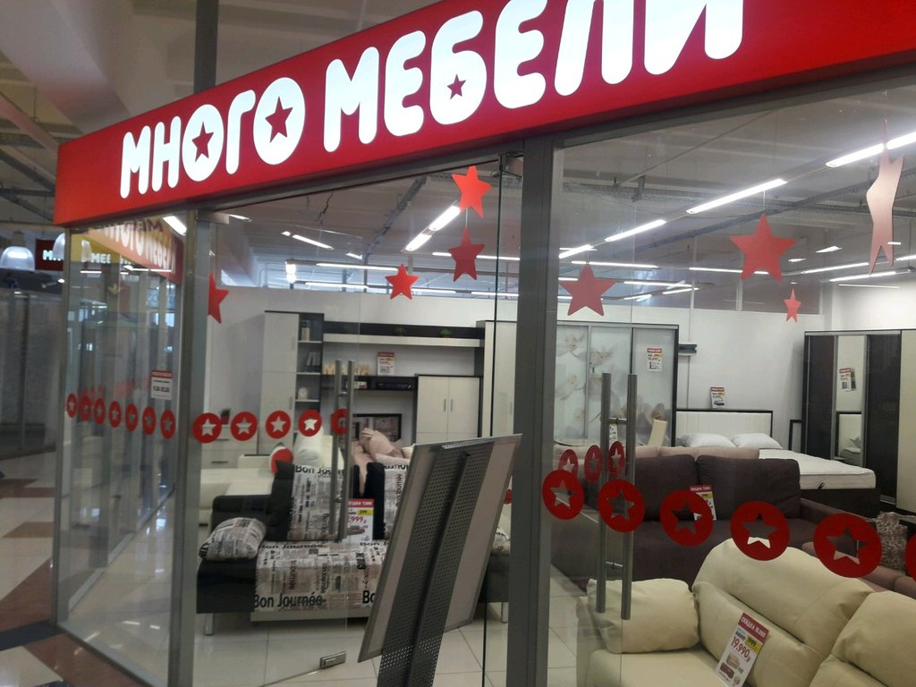 furniture store — Mnogo Mebeli — Shelkovo, photo 2