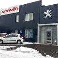 Peugeot, Ремонт трансмиссии авто в Красноярске