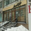 Jentile, Услуги в сфере красоты в Саратовской области