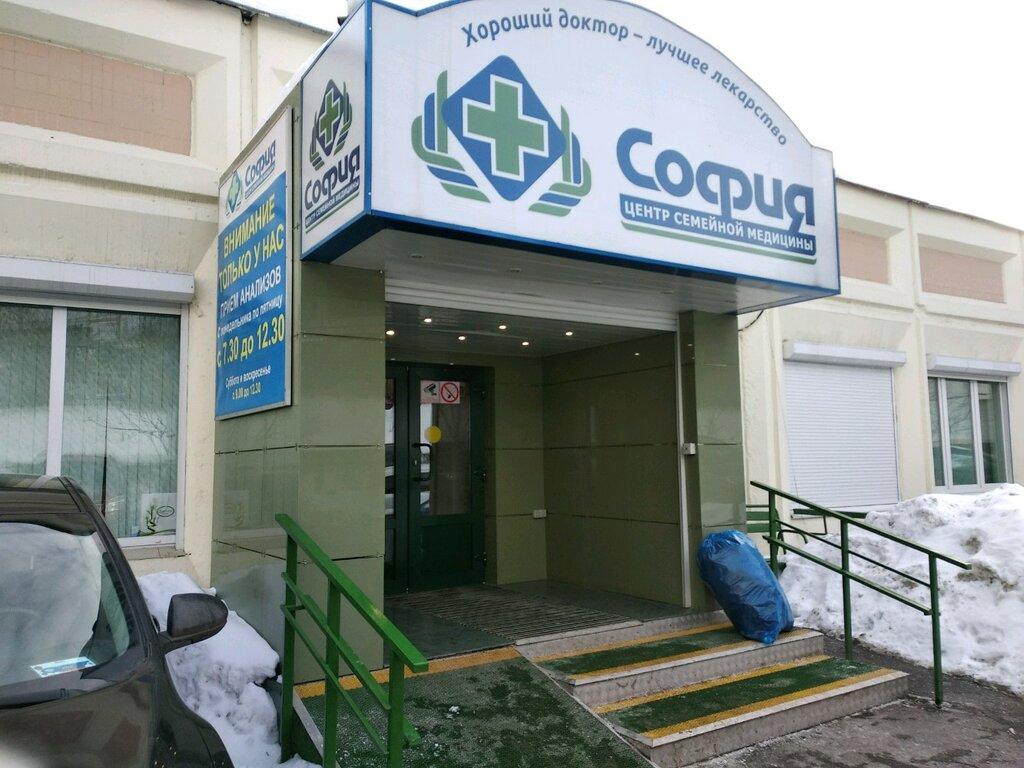 медцентр, клиника — София — Москва, фото №2