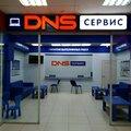 Сервисный центр DNS, Ремонт и установка техники в Кингисеппе