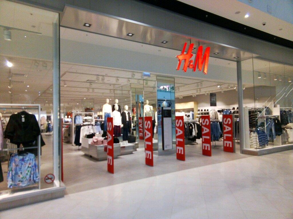 52a11862b2f51 H&M - магазин одежды, Ростов-на-Дону — отзывы и фото — Яндекс.Карты