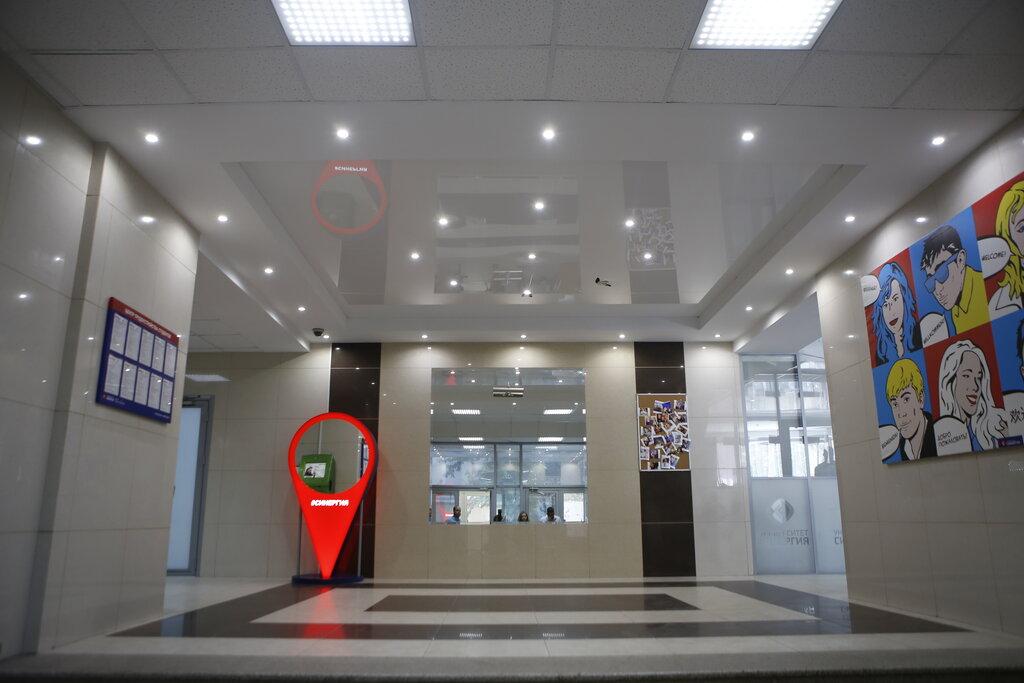 колледж — Колледж Синергия — Москва, фото №2