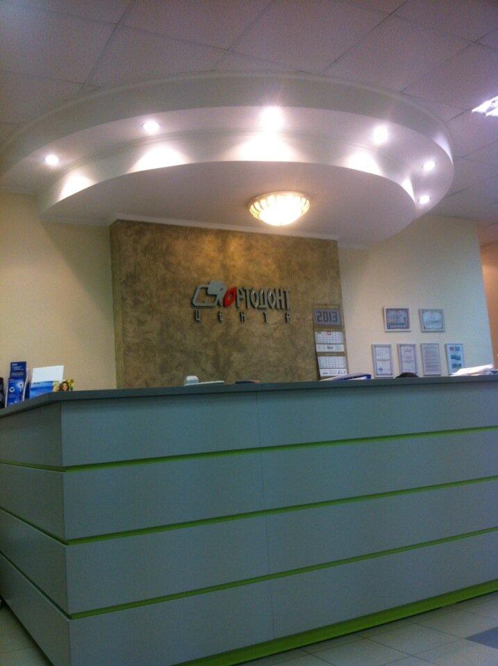 стоматологическая клиника — Ортодонт-Центр — Москва, фото №6