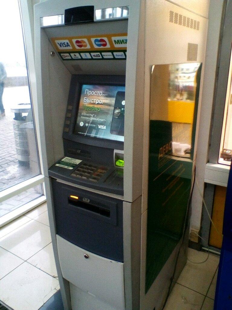 Казино онлайн играть на реальные деньги украина 2019