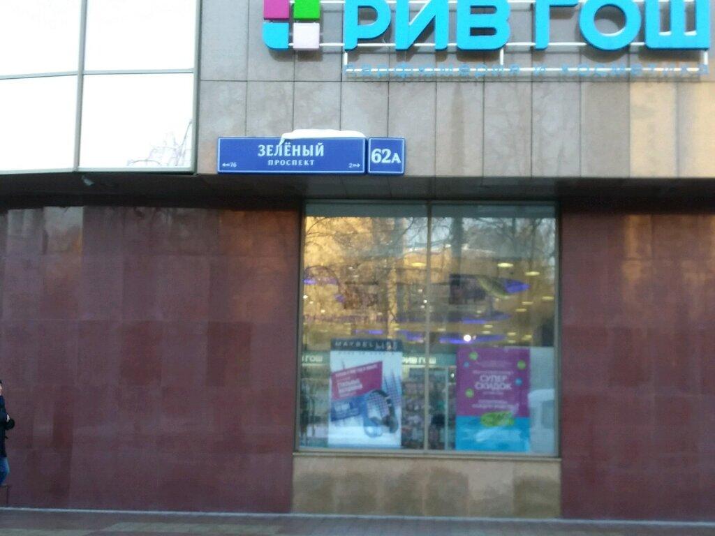 Москва зеленый проспект д 62а автосалон автоломбарды ростовская область