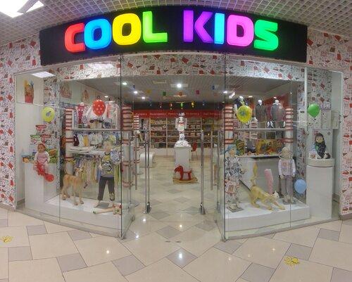 Cool kids - детский магазин, метро Новокосино, Реутов — отзывы и фото —  Яндекс.Карты f76abebab99