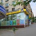 Экспертный центр Стройэкс, Технический надзор в Волгограде