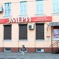 Иркутский Ювелирный завод, Изделия ручной работы на заказ в Иркутске
