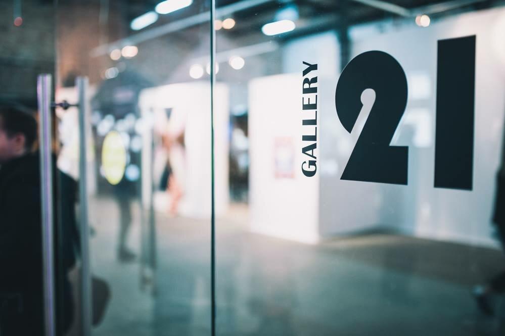 выставочный центр — In Art — Москва, фото №7