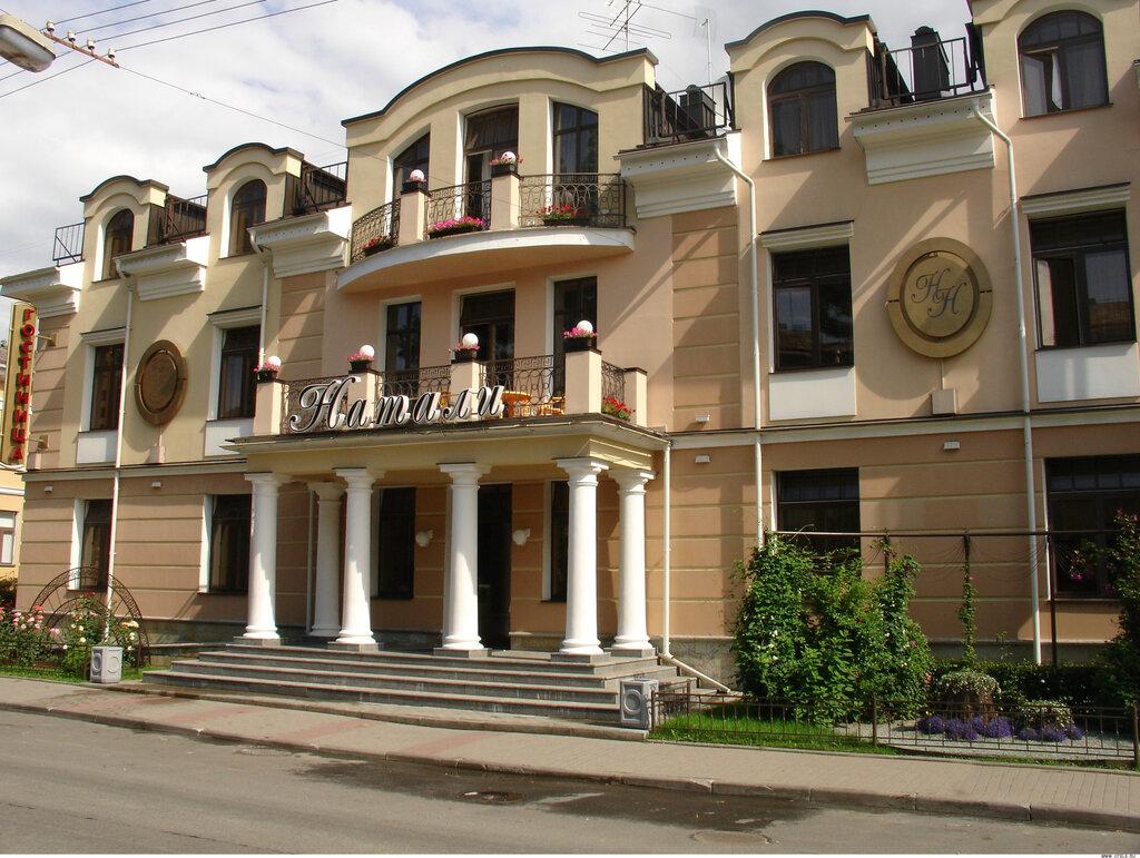 гостиница — Натали — Пушкин, фото №4