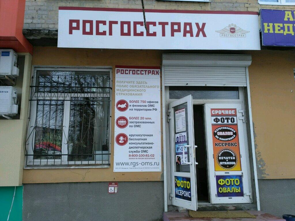 окрашиванию золотисто-русый фотосалоны саратова адреса смотрела программу, которой