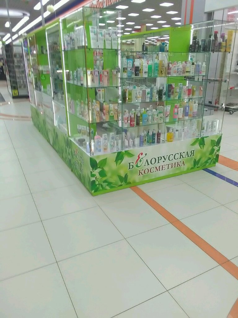 Купить белорусская косметика в воронеже где купить профессиональную косметику в воронеже