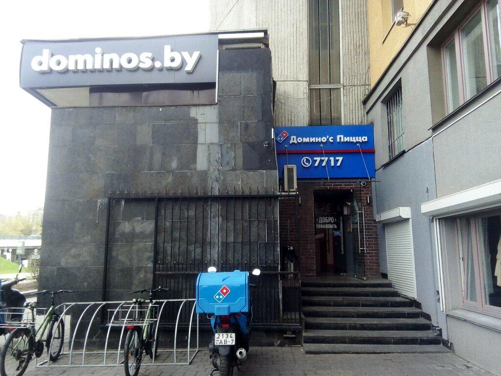 пиццерия — Domino's Pizza — Минск, фото №10